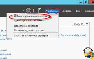 Все статьи о Windows Server 2012
