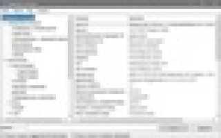 Встроенные в Windows утилиты