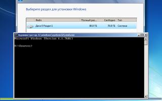 Как установить Windows 10 на переносной GPT жёсткий диск USB, который будет загружаться на ноутбуке в режиме UEFI