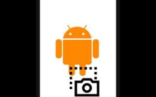 Как сделать скриншот экрана на смартфоне или планшете?!