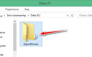 Обзор программы DISM++ для работы с образами Windows на базе функций штатного консольного средства операционной системы DISM
