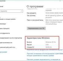 Как обновить Windows 10 до версии 1803 (Spring Creators Update)