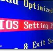 Как сбросить пароль БИОС на компьютере?!