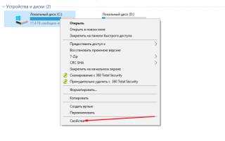 Долгая загрузка Windows