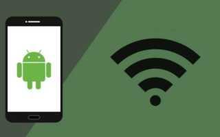 Популярные способы взлома Wi-Fi WPA2