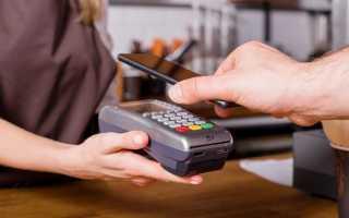 Технология NFC в телефоне — что это такое?!