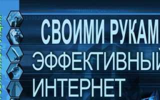 Самый простой плагин для ВКонтакте