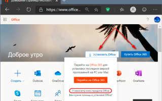 Поиск по торрент-трекерам Рунета: альтернативы Tparser.Me