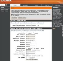 Настройка D-Link DIR-615 K2 Билайн