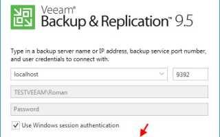 Резервное копирование Windows 7, 8, 8.1, 10 используя Veeam Backup & Replication 9.5 и Veeam Agent for Microsoft Windows. Часть 2. Установка Veeam Agent for Microsoft Windows, создание загрузочного образа восстановления (Veeam Recovery Media) резервно