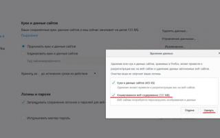 Тормозит браузер Mozilla Firefox — что делать?