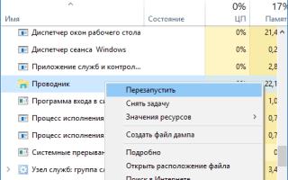 Не работает кнопка «Пуск» в операционной системе Windows 10: способы решения проблемы » Как установить Windows 10