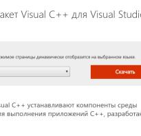 Ошибка msvcr100.dll — как исправить в Windows 10