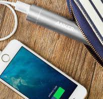 Как выбрать Power Bank для смартфона