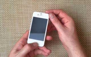 Последовательность действий для перезапуска Айфон 8