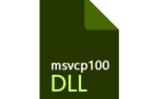 Как скачать msvcp100.dll для Windows 10 если система не обнаружила файл