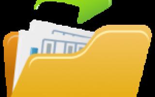 Как изменить папку загрузки файлов браузера Microsoft Edge