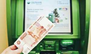 Как получить код клиента Сбербанка через банкомат