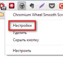 Google Chrome дёргается при прокрутке: улучшаем скроллинг в браузере
