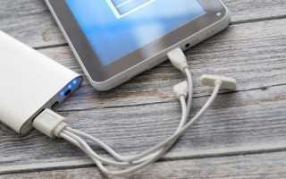 Мобильный портативный аккумулятор