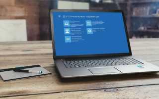 Невозможность автоматического восстановления Windows 7, 8.1, 10 из-за отсутствия активного раздела на жёстком диске