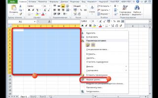 Как в Excel вставить текущую дату и время, как найти количество дней между датами (в т.ч. рабочих)