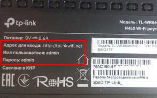 Как поставить пароль на Wi-Fi на роутере TP-Link