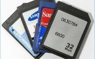 Как отформатировать карту памяти: 3 лучших программы для полной очистки SD-карты