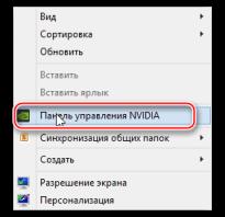 Настройка видеокарты Nvidia для игр