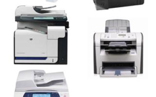 Чем отличается струйный принтер от лазерного и какой лучше купить для дома