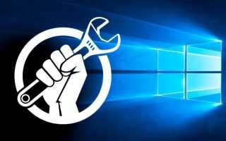 Как оптимизировать реестр Windows: удалить из него ошибочные и лишние данные, дефрагментировать и сжать