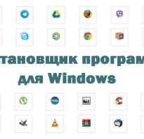 ZipSoft — бесплатный мультиустановщик программ » Как установить Windows 10