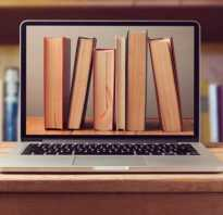 Бесплатные онлайн-библиотеки: лучшие ТОП-10 (электронные книги всегда под-рукой  )