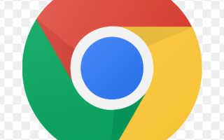 Браузер Chrome со встроенным переводчиком от Google » Как установить Windows 10
