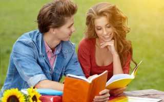 Подскажите хороший сайт знакомств? Какой из бесплатных сайтов самый лучший