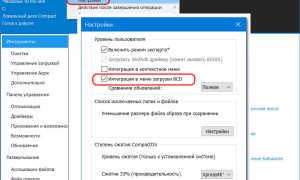 Как добавить программу DISM++ в меню загрузки Windows, чтобы работать с программой в среде WinPE