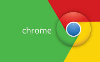 Полезные расширения для Google Chrome — мой ТОП-10