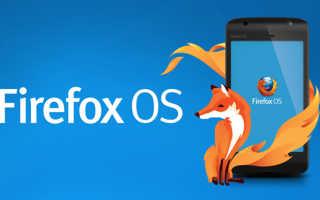 Старт продаж смартфонов на Firefox OS