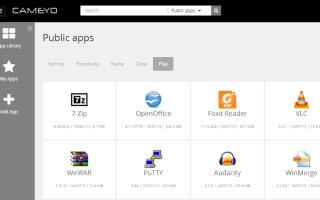 Как создавать портативные Windows-программы с помощью Cameyo » Как установить Windows 10