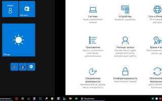 Как в Windows 10 запретить или ограничить функционал дисковода