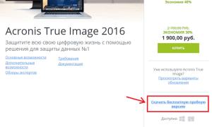 Загрузочная флешка Acronis True Image и Disk Director