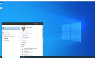 Типичные неполадки в работе Microsoft Edge Insider Chromium и их устранение