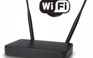 Что такое Wi-Fi роутер