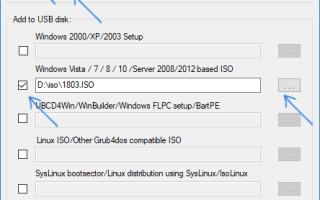 Как создать мультизагрузочную флешку Acronis True Image на основе WINPE с помощью программы WinSetupFromUSB