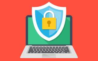 Как проверить компьютер на вирусы онлайн — 10 способов