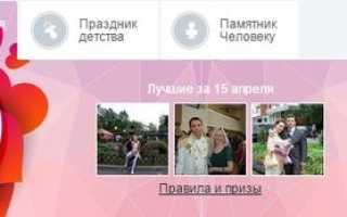 Мобильная версия развлекательной сети