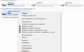 Как поменять NTFS на FAT32 без потери данных
