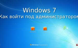 Как открыть текстовый файл со списком команд командной строки в среде восстановления Windows 7 или в меню выбора действия Windows 8