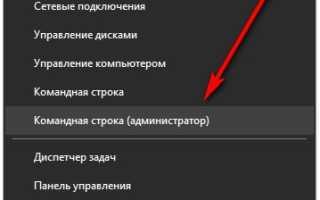 Резервное копирование драйверов в Windows 10