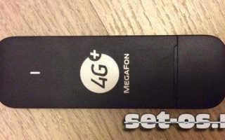 Не соединяется 4G модем Мегафон